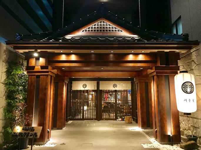 Hostel Kawate-ya, Hiroshima