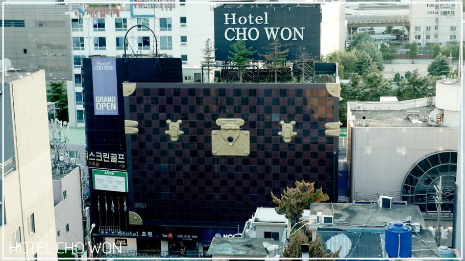 HOTEL CHOWON, Busanjin