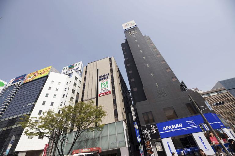 Sunlife Hotel 2.3, Fukuoka