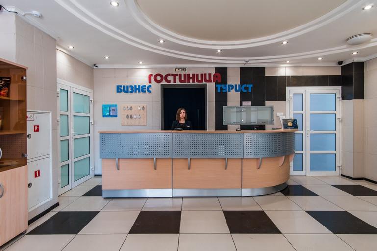 Hotel Business Tourist, Barnaul gorsovet