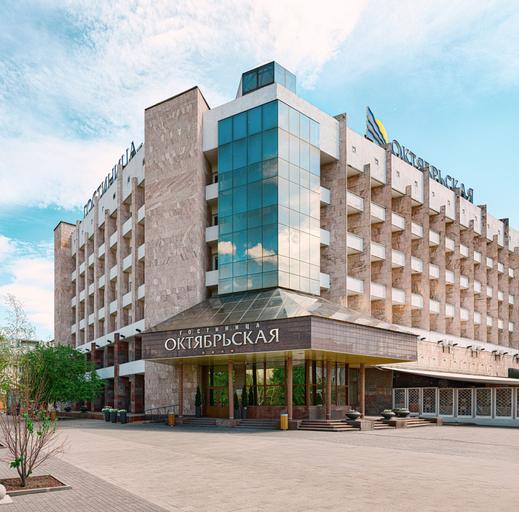 Hotel Oktyabrskaya, Krasnoyarsk