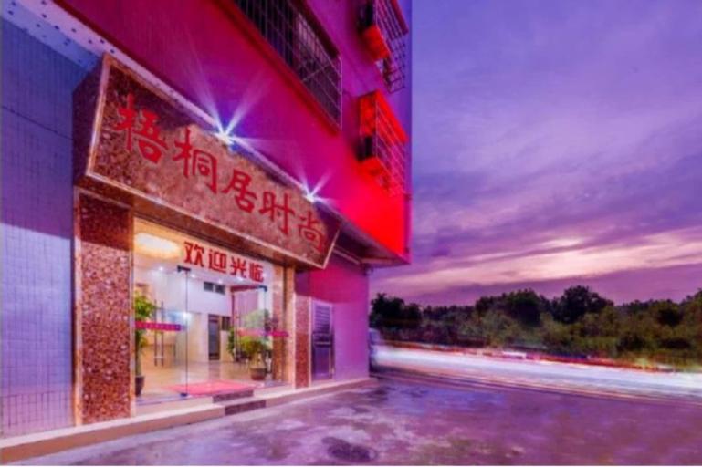 Longxiang Apartment, Guangzhou