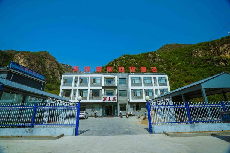 Yijie Holiday Hotel Yesanpo Lishanzhuang, Baoding