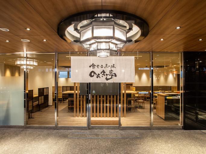 APA Hotel Kyoto Ekikita, Kyoto
