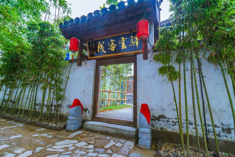 Yiyun Botique Inn Taierzhuang Old Town, Zaozhuang