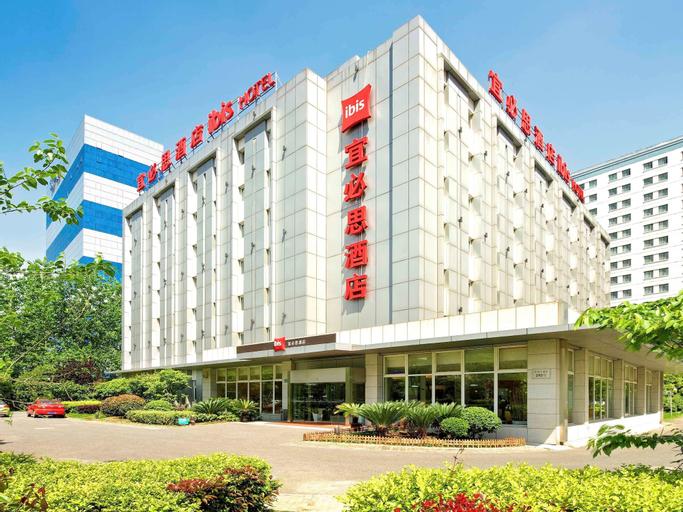 Ibis Hotel Suzhou Industrial Park International Expo Center, Suzhou