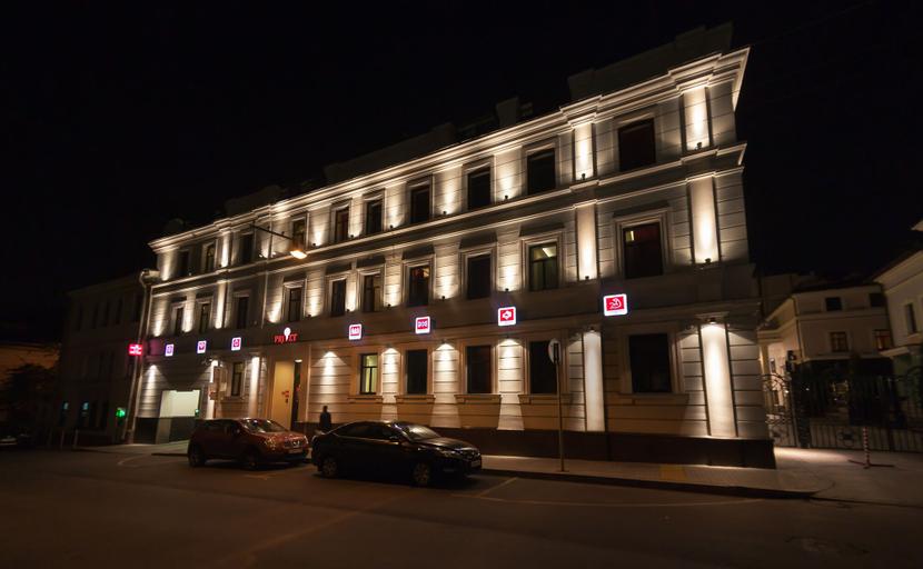 Privet Hostel, Central