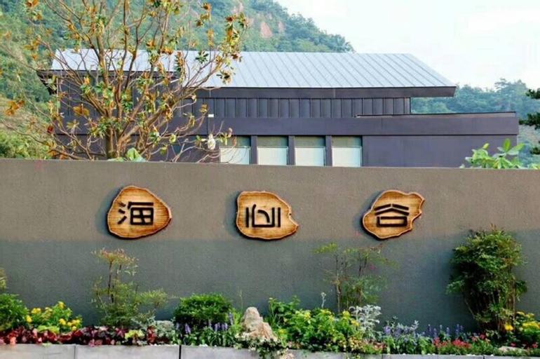 Tianzhu Mountain and Sea Heart Inn, Anqing