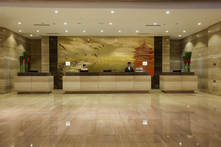 Holiday Inn Putian Xiuyu, an IHG Hotel, Putian
