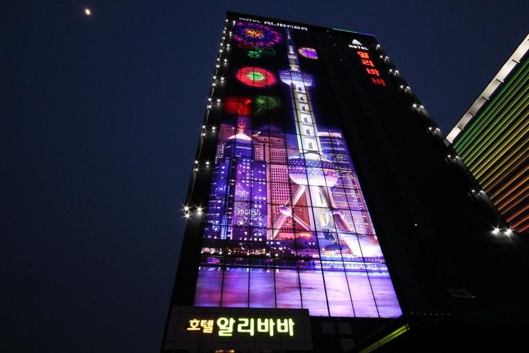 Alibaba Hotel Ulsan, Jung