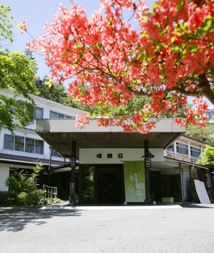 Seikanso, Shibukawa