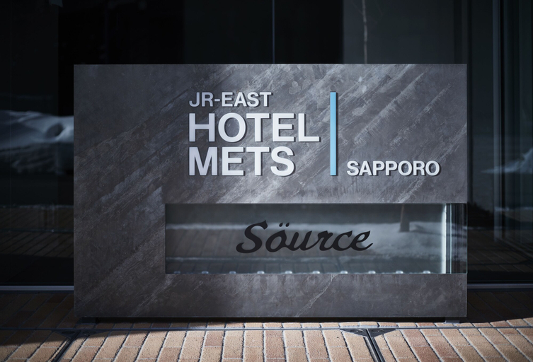 JR-EAST HOTEL METS SAPPORO, Sapporo