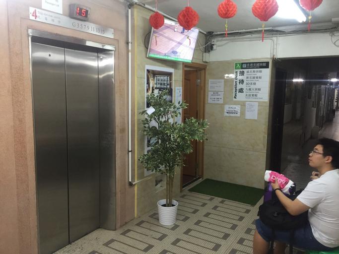 3D Inn Dragon Hong Kong, Yau Tsim Mong