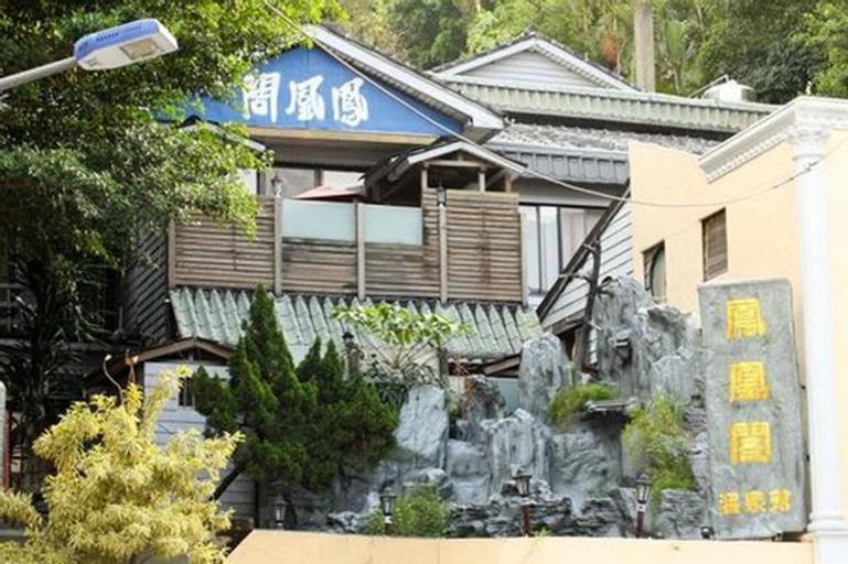 Phoenix Pavilion Hot Spring Hotel, Taipei City