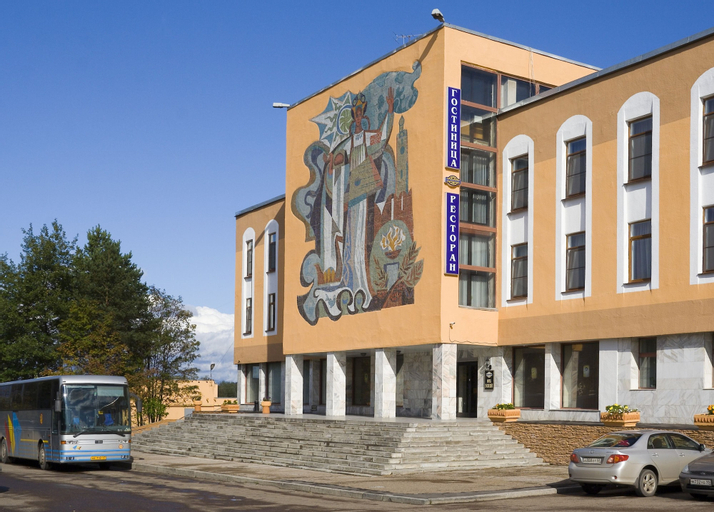 Hotel Intourist, Velikiy Novgorod
