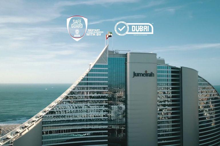 Jumeirah Beach Hotel,