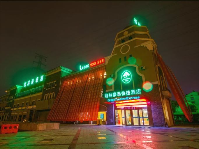 GreenTree Inn Nantong Chongchuan District Middle Changjiang Road Expre, Nantong