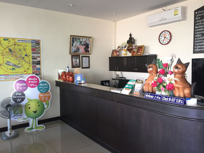 The Family Grand, Muang Udon Thani