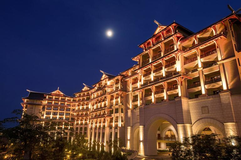 Haikou Marriott Hotel, Haikou