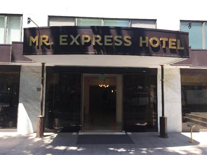 Hotel Neruda Express, Santiago