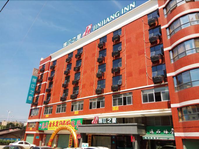 Jinjiang Inn Xiamen Xiang'anma Lane, Xiamen