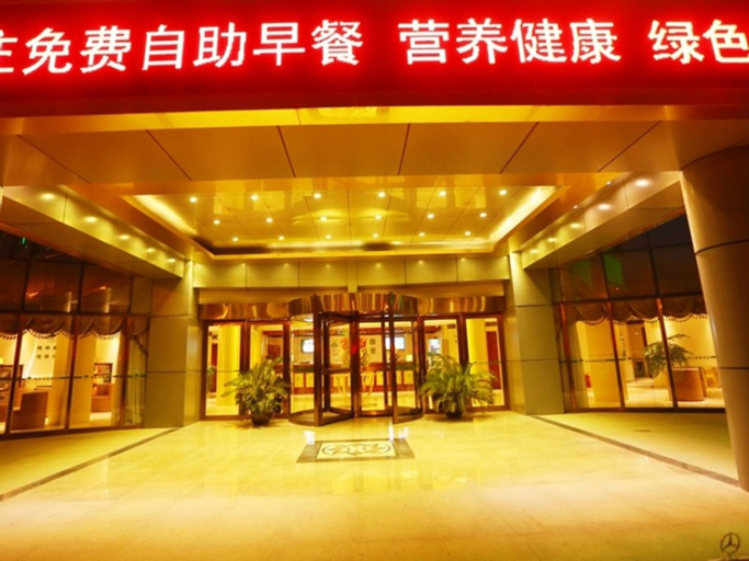 GreenTree Inn Anqing Guangcai Market Passenger Trasportation Centre Ho, Anqing