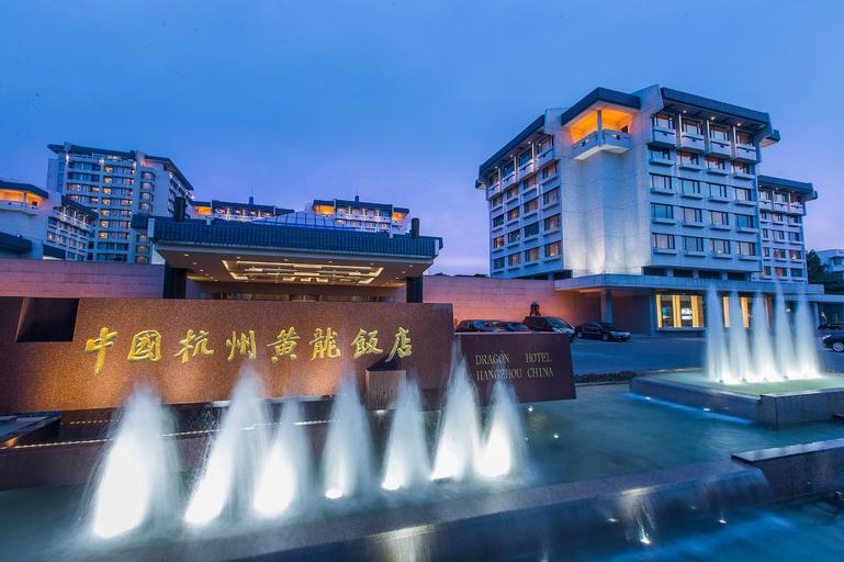 The Dragon Hotel Hangzhou, Hangzhou