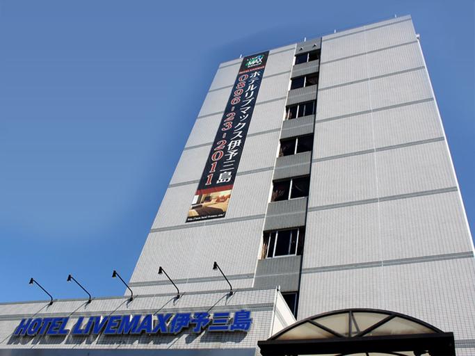 HOTEL LiVEMAX Iyo-Mishima, Shikokuchūō