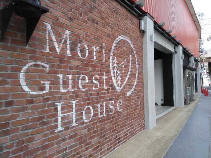 Mori no Guest House - Hostel, Tenri