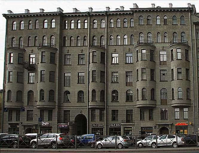 Hotel Allegro Ligovsky Prospect, Sankt-Peterburg gorsovet