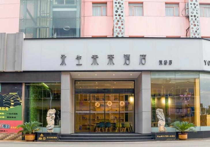 YONG SHENG WEI LAI Hotel, Nanchang