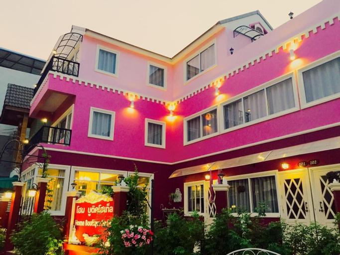 Home Boutique Hotel, Muang Sukhothai
