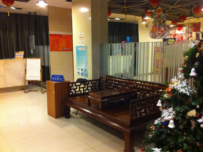 Garden Inn Liwan Lake Branch, Guangzhou