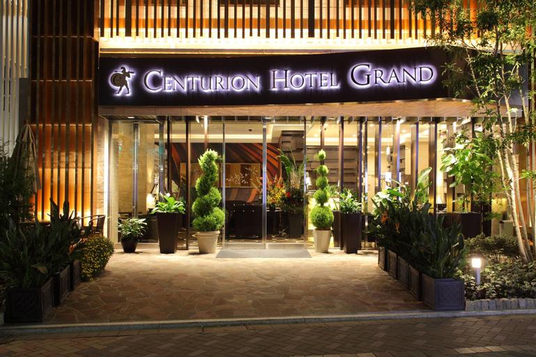 Centurion Hotel Grand Akasaka Mitsuke Station, Shinjuku