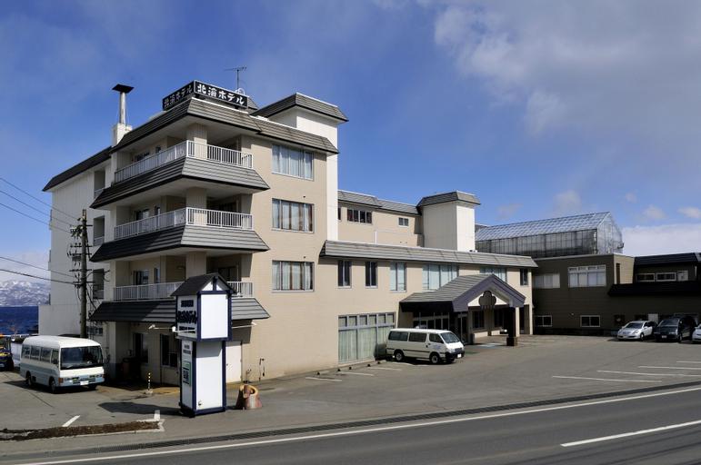 Toyako Onsen Hokkai Hotel, Tōyako
