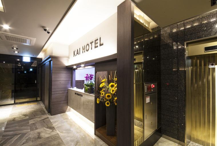 Jinju KAI Hotel, Jinju