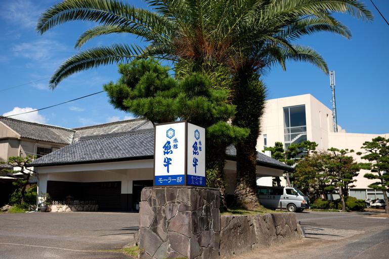 Ryokan Uohan, Karatsu