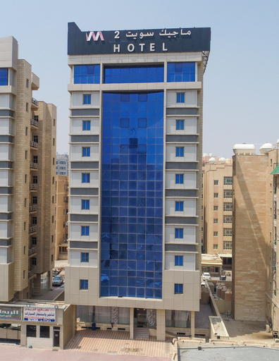 Magic suite Al Mangaf,