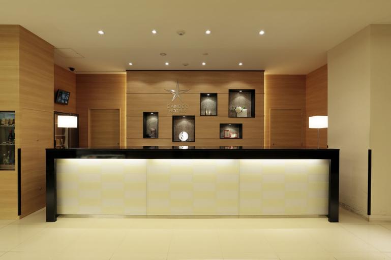 Candeo Hotels Kumamoto Airport Ozu, Kikuyō