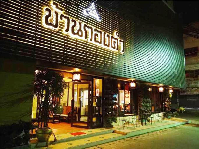 Bann Kong Kam House, Mae Sai