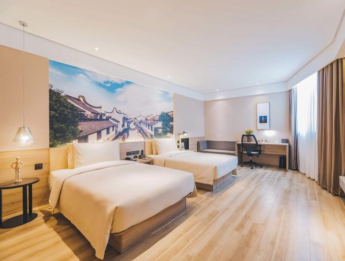 Atour Hotel (Yantai South Railway Station), Yantai