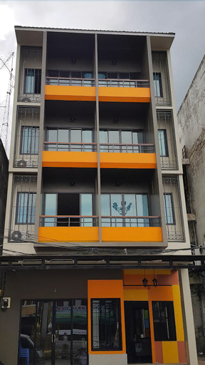 Chomtrang, Muang Trang