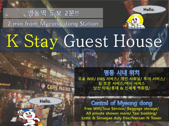 Myeong Dong K-Stay Guest House, Jongro