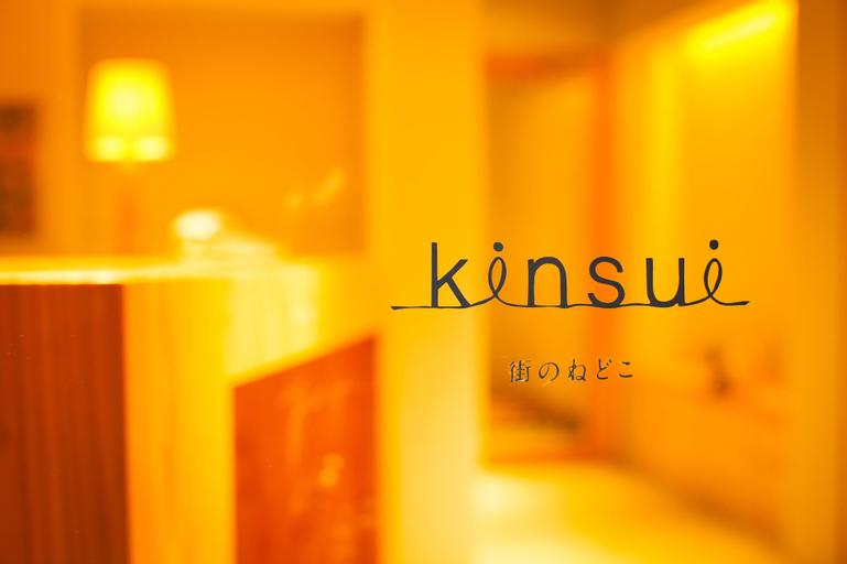 Kinosaki Onsen Kinsui, Toyooka