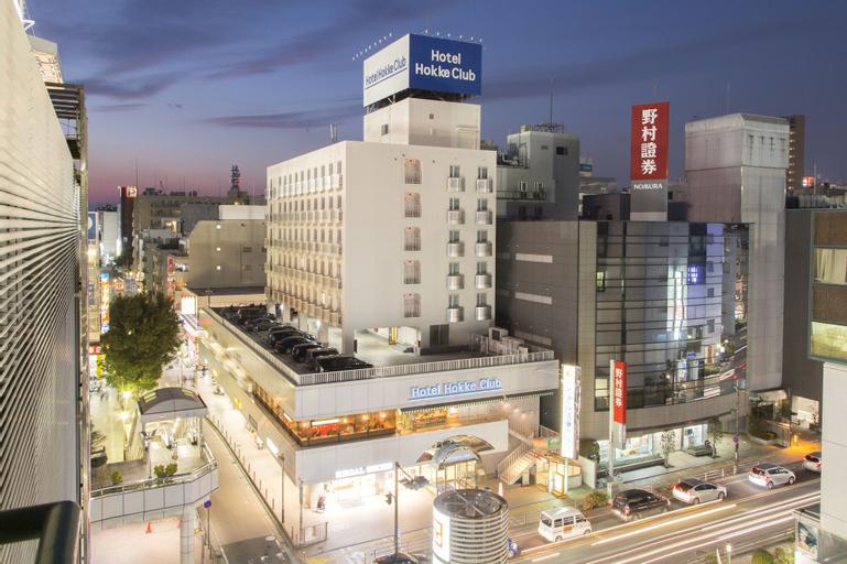 Hotel Hokke Club Shonan-Fujisawa, Fujisawa