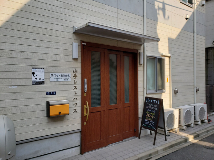 Yamate Rest House - Hostel, Caters to Men, Shinjuku