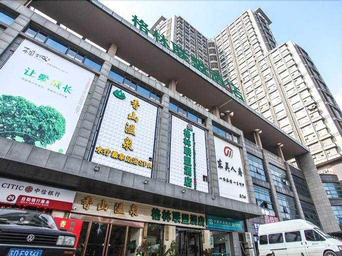 GreenTree Alliance JiangSu SuZhou Xiangcheng Avenue Zhongxiang Hotel, Suzhou