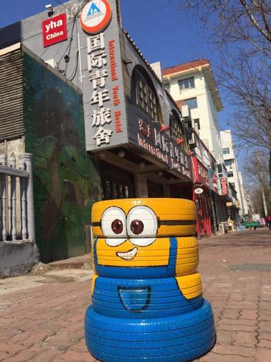 Weihai Hiking International Hostel, Weihai