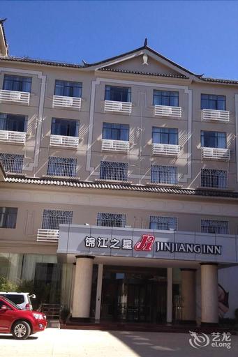 Jinjiang Inn Lijiang Qixing Street Branch, Lijiang