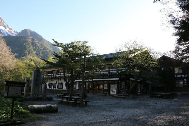 Kamikochi Myojinkan, Matsumoto